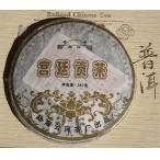 勐海云河茶厂 05年云河宫廷贡茶特级普洱熟茶357克