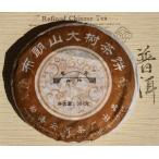 勐海云河茶厂 布朗山普洱 06年云河布朗山大树熟茶