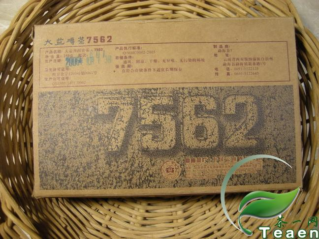 大益7562熟砖 06年大益601批7562普洱熟砖250克
