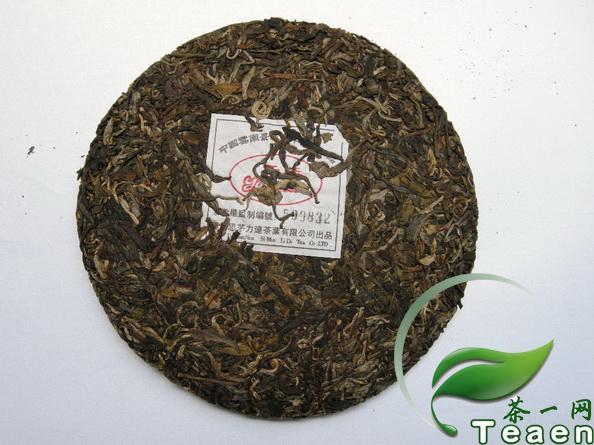 景迈千年古树纯料茶 05年早春景迈千年古树有机普洱茶生饼